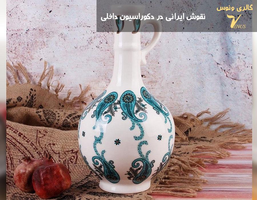 میلاد دیزاین