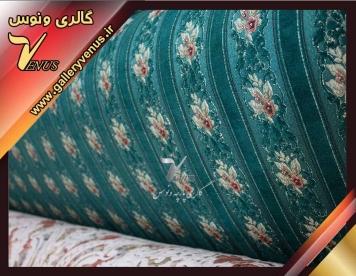 گالری ونوس مشهد | پارچه مبل , پارچه مبلی ,  پارچه رو مبلی , پارچه پرده , پارچه پرده ای