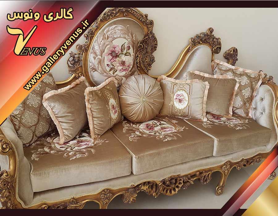 گالری ونوس مشهد | مبل کلاسیک