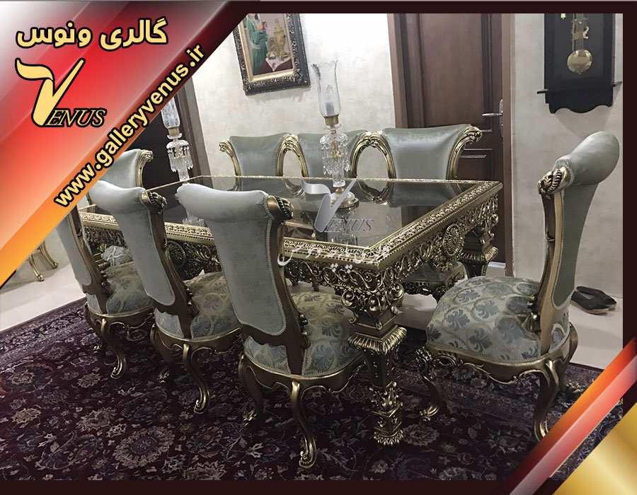 گالری ونوس مشهد | میز ناهارخوری سلطنتی