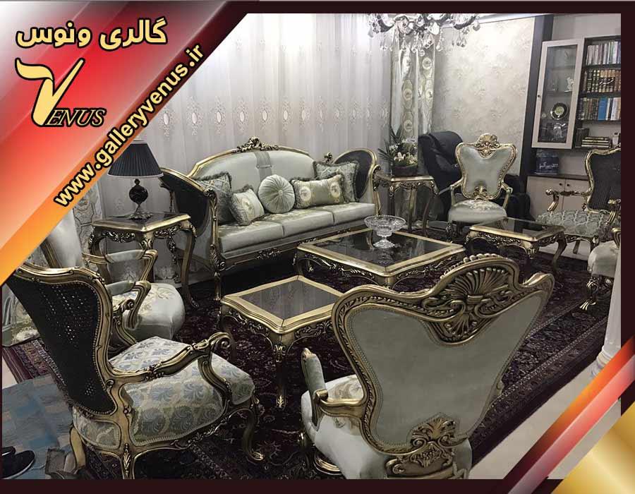 گالری ونوس مشهد | مبل کلاسیک سلطنتی | مبل استیل