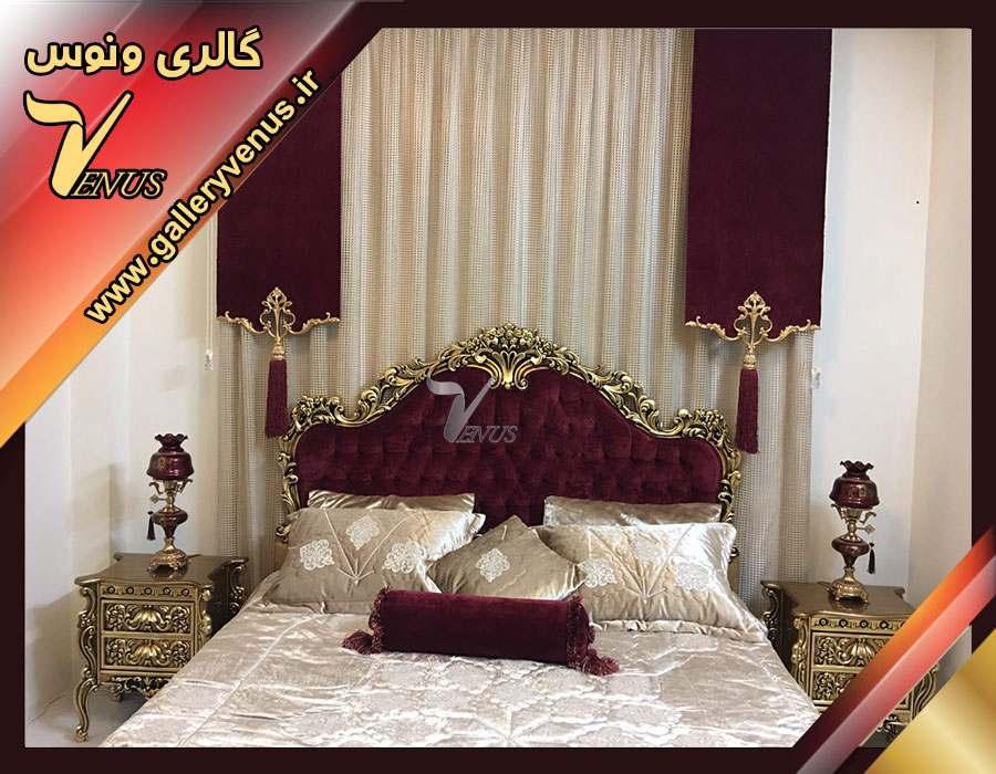 نمونه پرده اتاق خواب