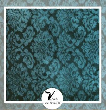 پارچه مبلی ترک اویپک | طرح سِتا  رنگ آبی