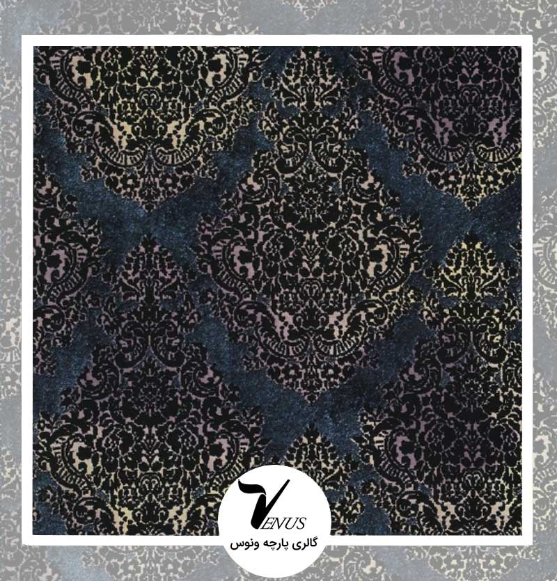 پارچه مبلی ترک | طرح وستا رنگ آبی