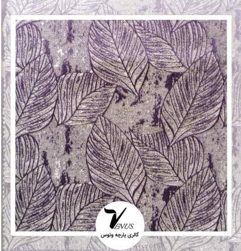 پارچه مبلی ترک اویپک | طرح فلورا رنگ بنفش روشن