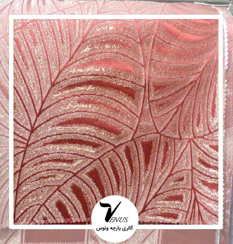 پارچه مبلی ترک اویپک | طرح فلورا رنگ قرمز