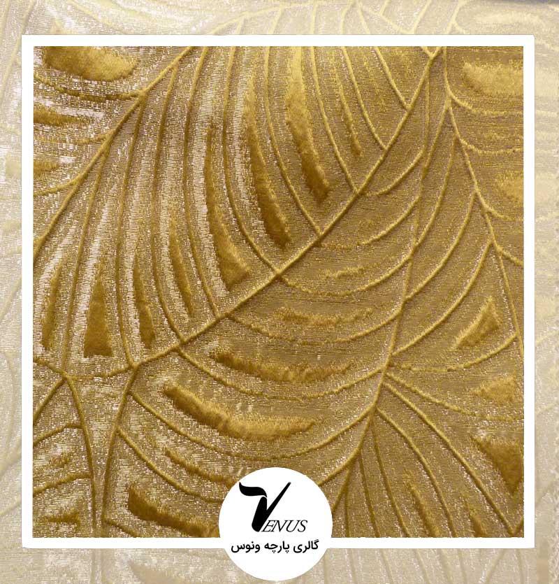پارچه مبلی ترک اویپک | فلورا رنگ طلایی