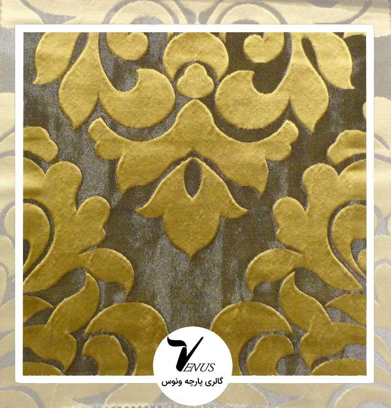 پارچه مبلی ترک اویپک | طرح کریستال رنگ طلایی طوسی