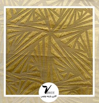 پارچه مبلی ترک اویپک | طرح  کاسا رنگ طلایی
