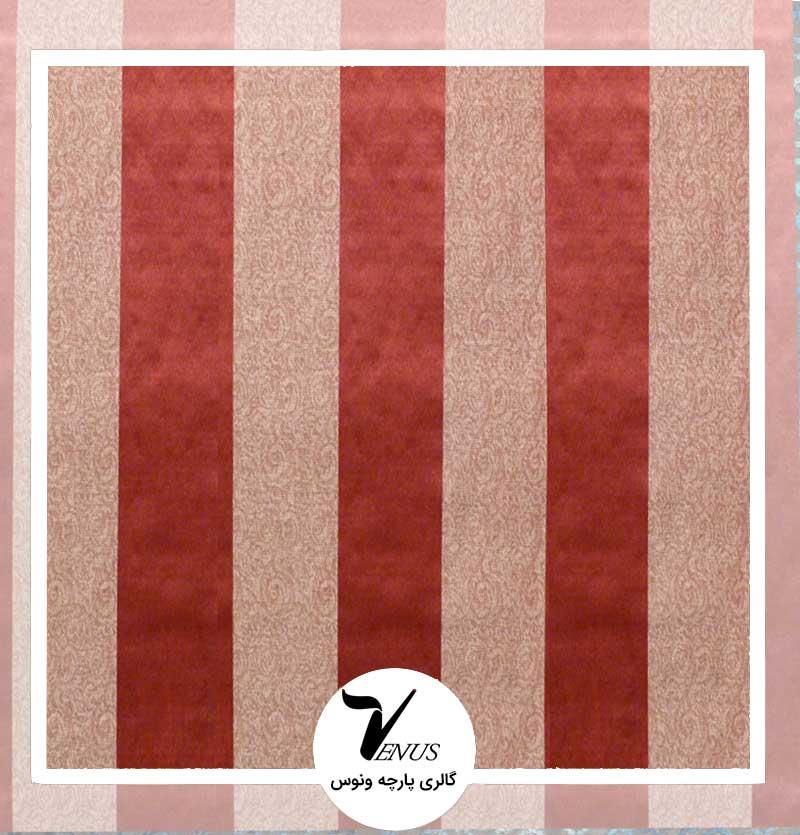 پارچه مبلی ترک اویپک | طرح مریت رنگ قرمز