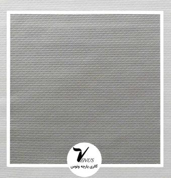 پارچه مبلی ترک اویپک | رنگ طوسی خاکستری طرح مریت