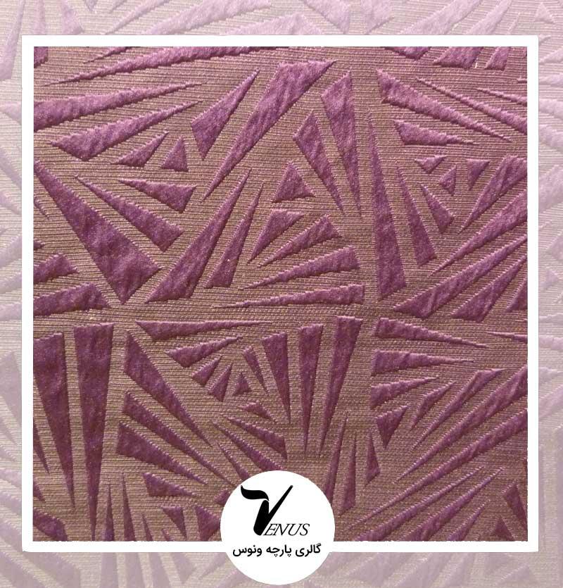 پارچه مبلی ترک اویپک | طرح کاسا رنگ بنفش روشن