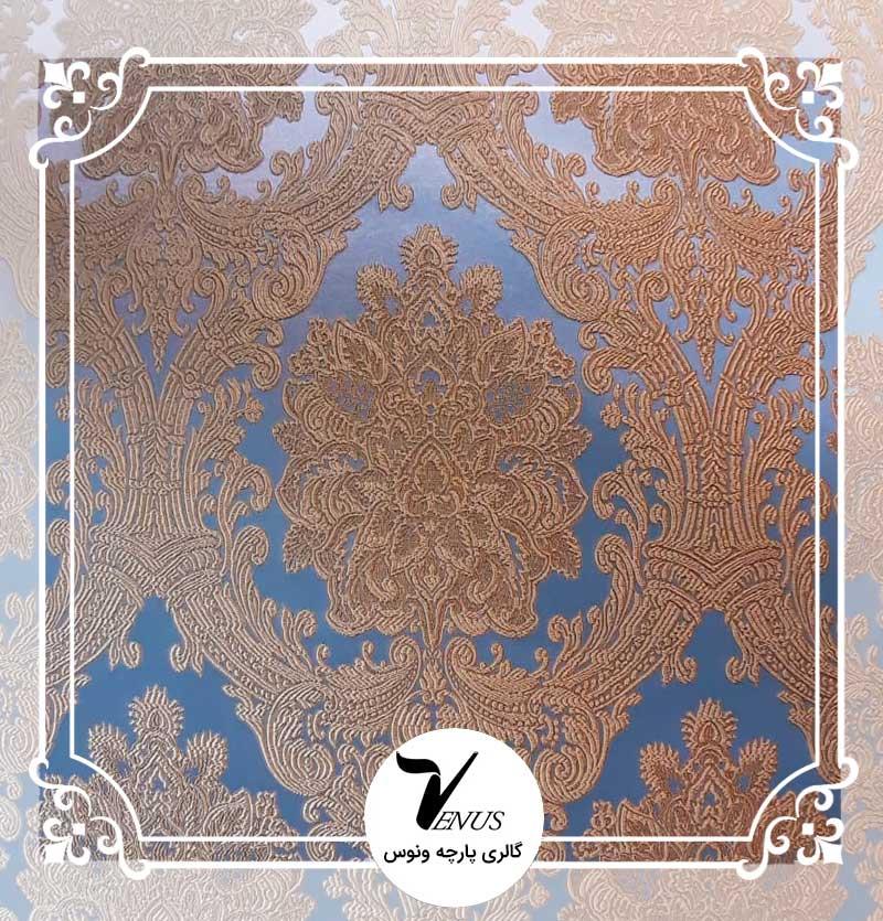 پارچه مبلی ترک شانل تافته|طرح پوپا|رنگ آبی طلایی