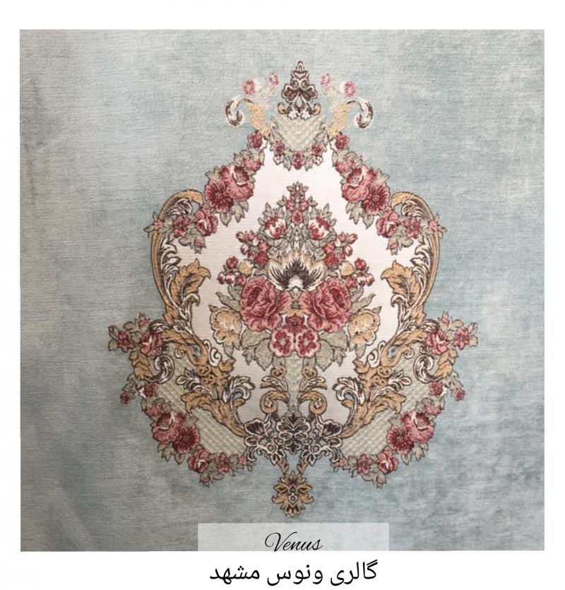 پارچه مبلی شانل بوراک