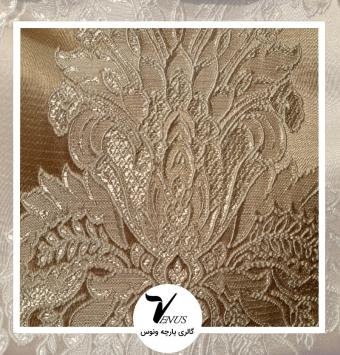 پارچه مبلی طرح اصلی دستینا بژ