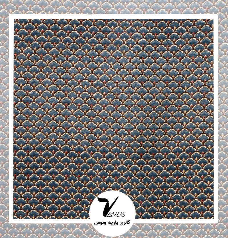 پارچه مبلی ترک شانل تافته لیس| کد L193.7601 | رنگ سورمه ای