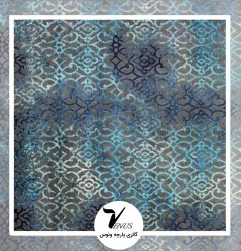 پارچه مبل | گائودی آبی طرح شماره 7