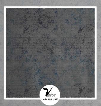 پارچه مبل | گائودی آبی طرح شماره 9