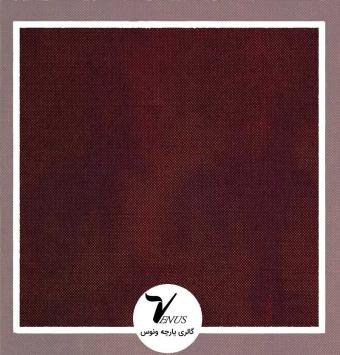 پارچه رومبلی ترک مخمل وستا | رنگ قرمز