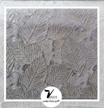 پارچه مبلی ترک اویپک | مدل فلورا رنگ بژ