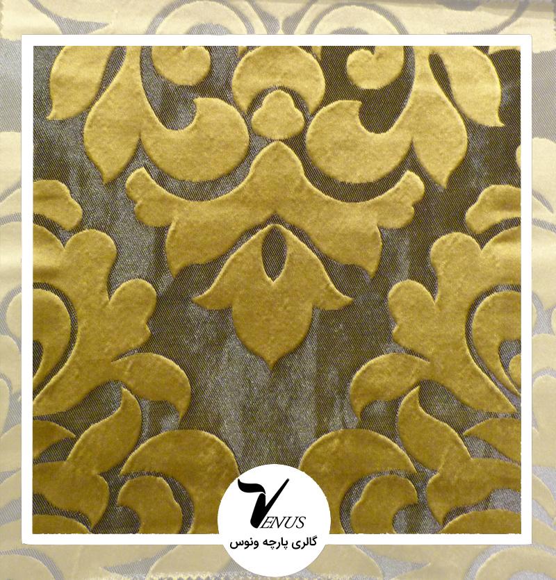 پارچه مبلی کریستال گالری پارچه رنگ طلایی