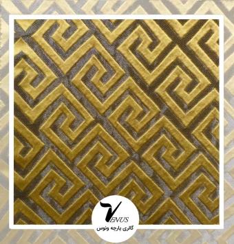 پارچه مبلی طرح کریستال رنگ طلایی