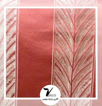 پارچه رومبلی ترک فلورا | رنگ قرمز