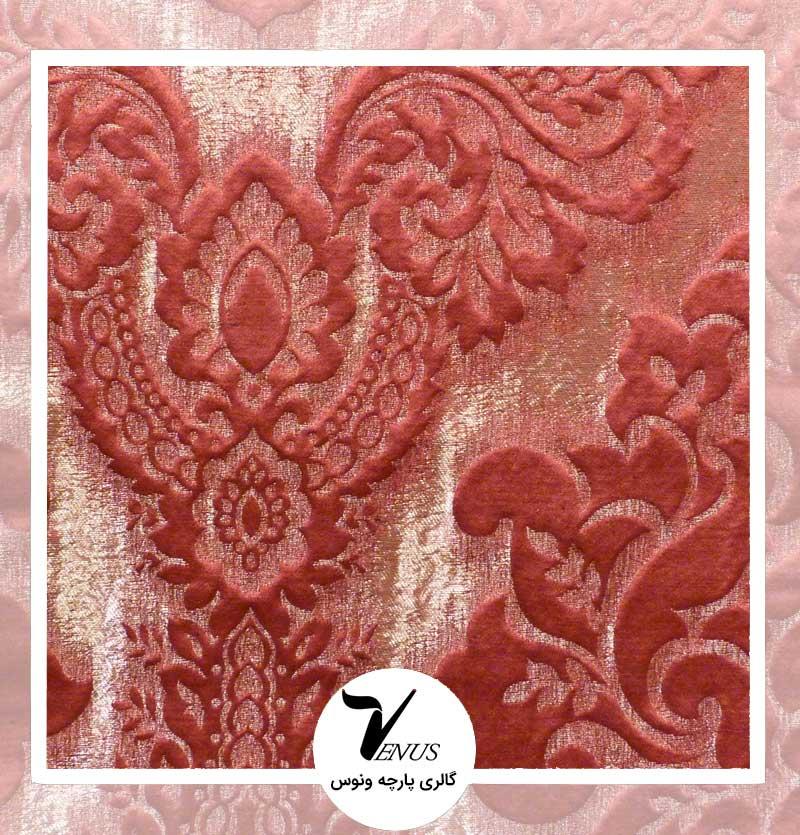 پارچه قرمز زرشکی ولنتاین طرح سلطنتی
