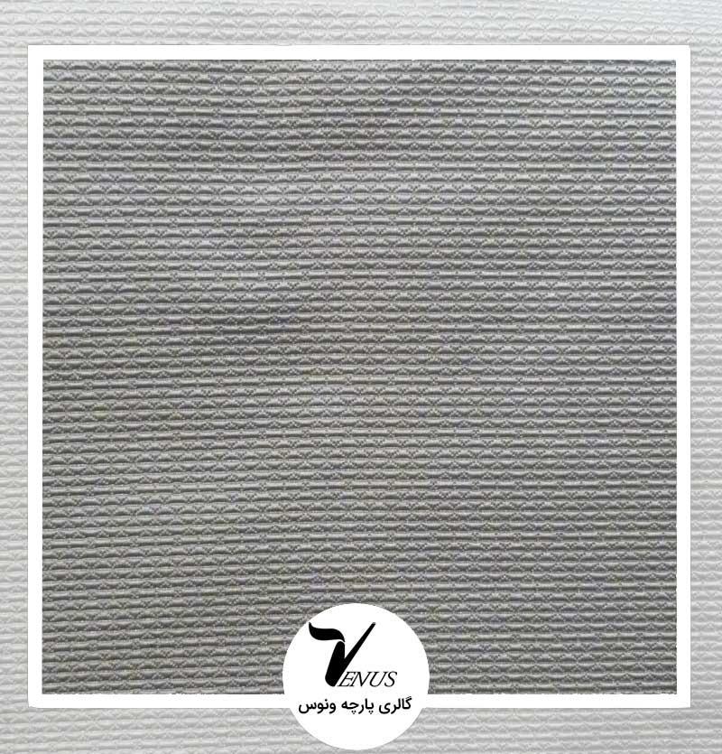 پارچه مبلی ترک اویپک | طرح مریت رنگ سبزآبی سبز تر 3