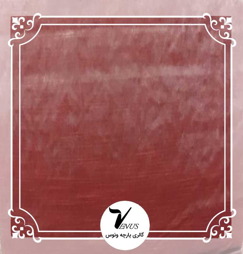 پارچه مبلی ترک مخمل گلدوزی شده رنگ پوست پیازی طرح ساده