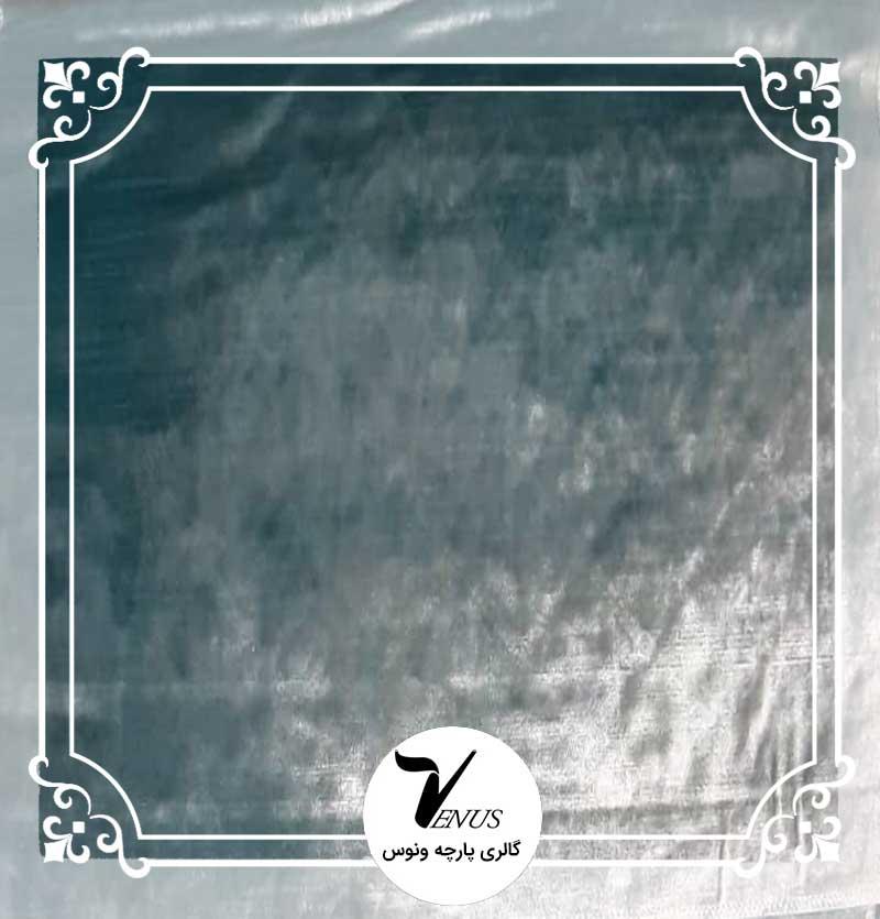 پارچه مبلی ترک مخمل گلدوزی شده رنگ آبی طرح ساده