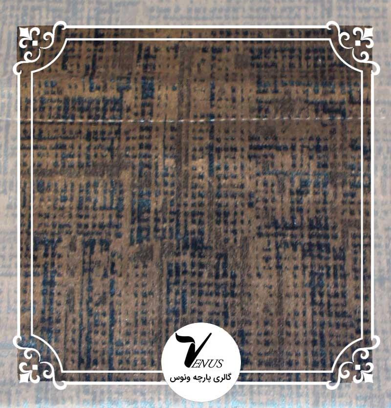 پارچه مبلی ترک | طرح مایا رنگ آبی خاکستری 7