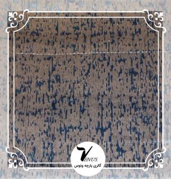 پارچه مبلی ترک | طرح مایا رنگ آبی خاکستری 6