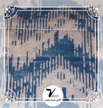 پارچه مبلی ترک | طرح مایا رنگ آبی خاکستری 5