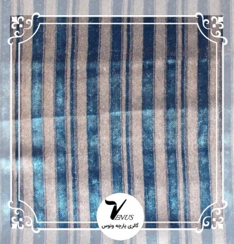 پارچه مبلی ترک | طرح مایا رنگ آبی خاکستری 4