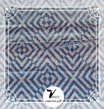پارچه مبلی ترک | طرح مایا رنگ آبی خاکستری 3