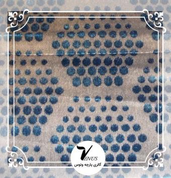 پارچه مبلی ترک | طرح مایا رنگ آبی خاکستری 2